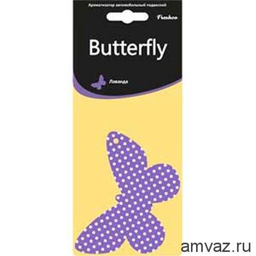 "Ароматизатор подвесной картонный ""Butterfly"" Лаванда"