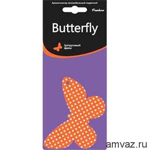 """Ароматизатор подвесной картонный """"Butterfly"""" Цитрусовый фреш"""