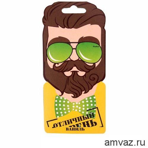 """Ароматизатор подвесной картонный """"Территория Мужчин Отличный парень"""" Ваниль"""