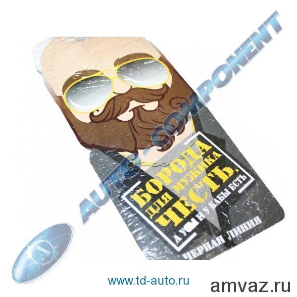 """Ароматизатор подвесной картонный """"Территория Мужчин Борода"""" Черная линия"""