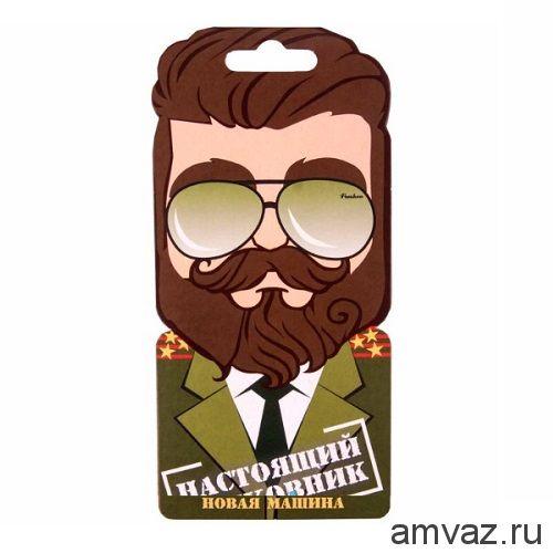 """Ароматизатор подвесной картонный """"Территория Мужчин Полковник"""" Новая машина"""