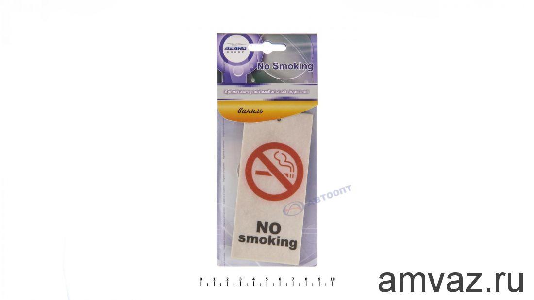 """Ароматизатор подвесной картонный """"No Smoking"""" Ваниль"""