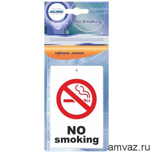 """Ароматизатор подвесной картонный """"No Smoking"""" Черная линия"""