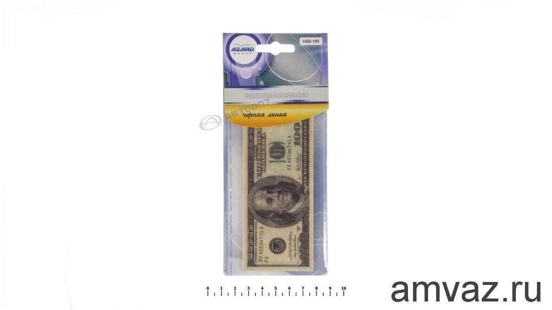 """Ароматизатор подвесной картонный """"100$"""" Черная линия"""