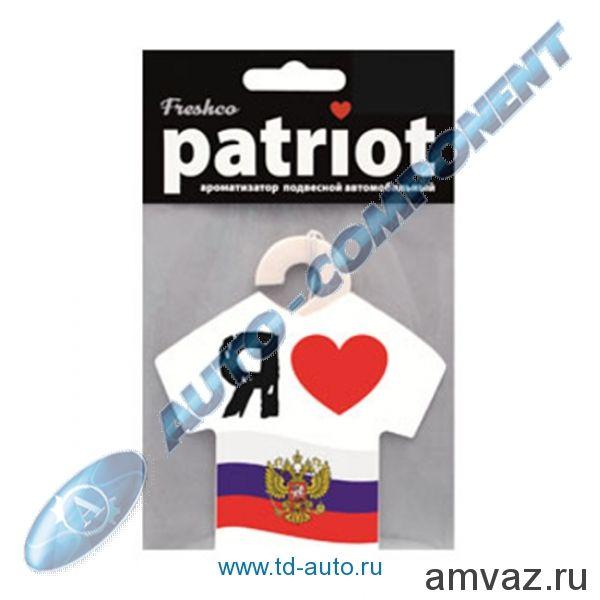 """Ароматизатор подвесной """"Patriot Я люблю ФЛАГ"""" Вишня и миндаль"""