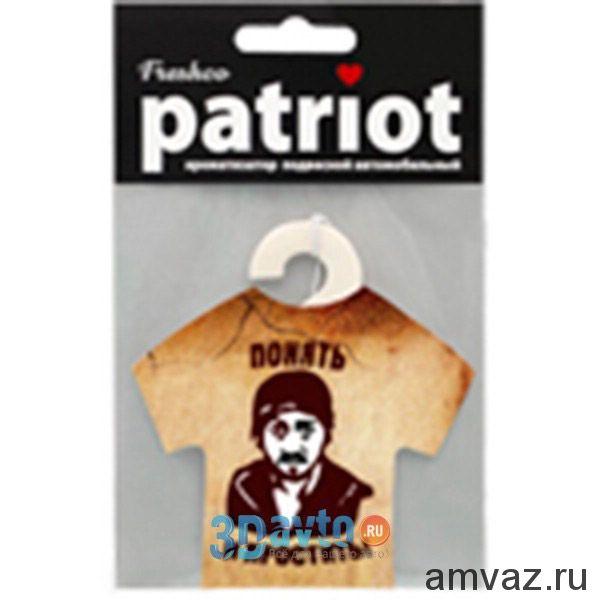 """Ароматизатор подвесной """"Patriot Понять и простить"""" Черная линия"""