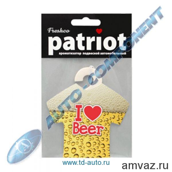 """Ароматизатор подвесной """"Patriot Пиво"""" Черная линия"""