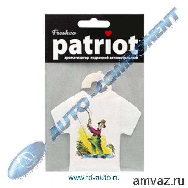 "Ароматизатор подвесной ""Patriot Рыбалка"" Арбуз"