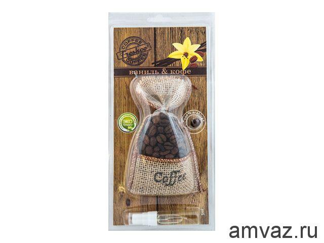 """Ароматизатор подвесной мешочек """"Freshсo Coffee"""" Ваниль и кофе"""