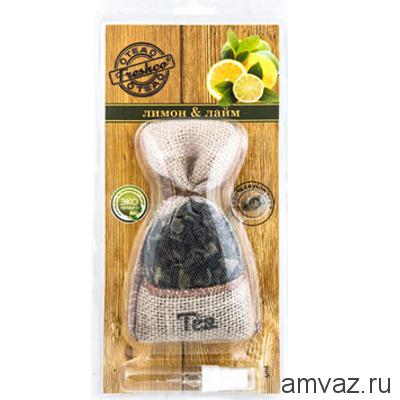 """Ароматизатор подвесной мешочек """"Freshсo Tea"""" Лимон и лайм"""