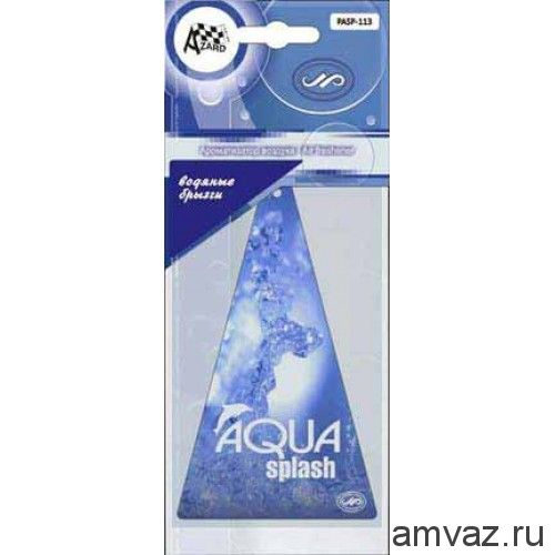 """Ароматизатор подвесной картонный """"Aqua Splash"""" Водяные брызги"""