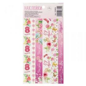 """Набор декоративной клейкой ленты """"8 марта"""", весенние цветы,10.5х21 см"""
