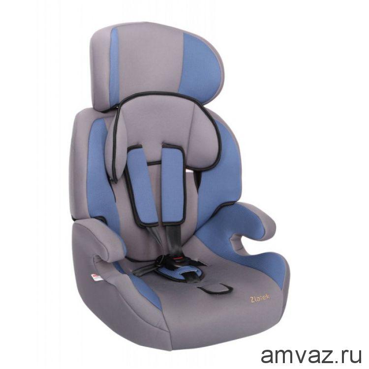"""Детское автомобильное кресло Zlatek - """"Fregat"""" синий, группа  1/2/3"""