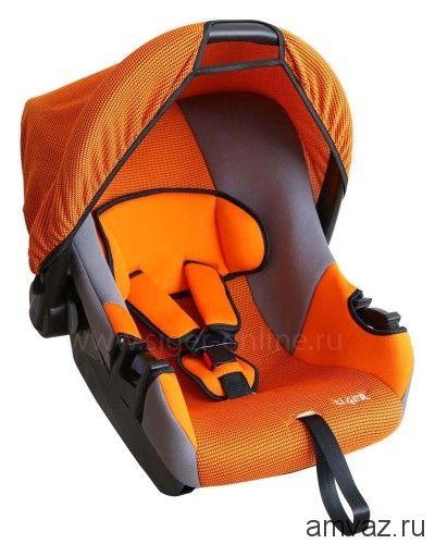 """Детское автомобильное кресло SIGER """"Эгида"""" оранжевый, 0-1,5 лет, 0-13 кг, группа 0+"""