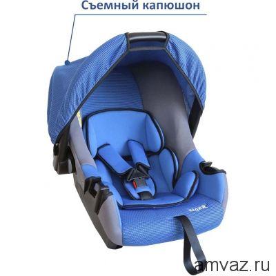 """Детское автомобильное кресло SIGER """"Эгида"""" синий, 0-1,5 лет, 0-13 кг, группа 0+"""