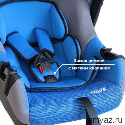 """Детское автомобильное кресло SIGER """"Эгида ЛЮКС"""" синий, 0-1,5 лет, 0-13 кг, группа 0+"""