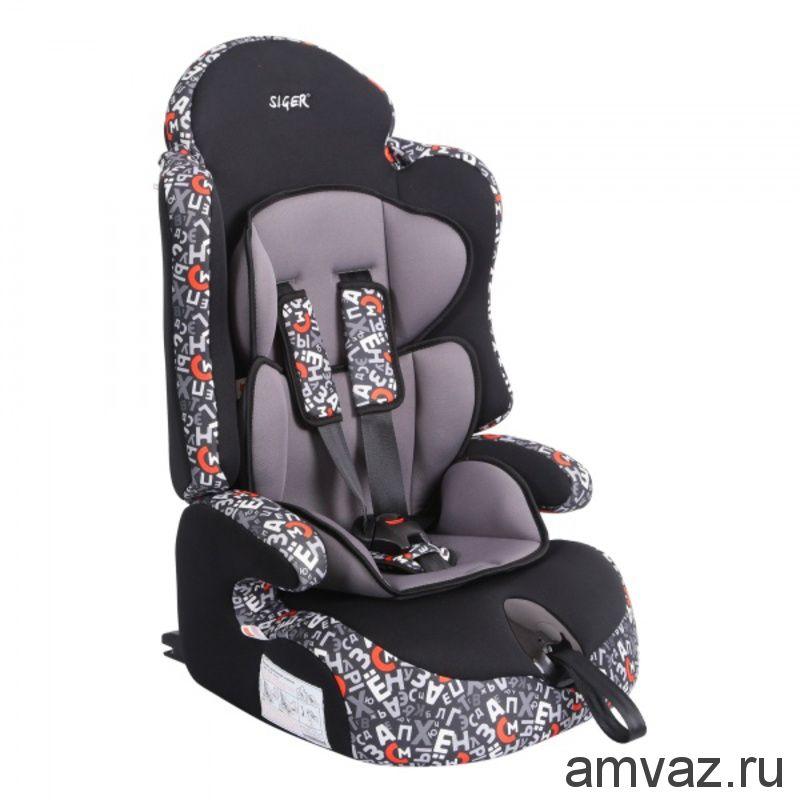 """Детское автомобильное кресло SIGER ART """"Прайм ISOFIX"""" пчелка, 1-12 лет, 9-36 кг, группа 1/2/3"""