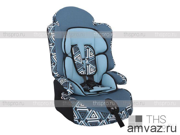 """Детское автомобильное кресло SIGER ART """"Прайм ISOFIX"""" геометрия, 1-12 лет, 9-36 кг, группа 1/2/3"""