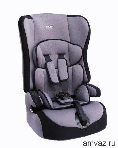 """Детское автомобильное кресло SIGER """"Прайм"""" серый, 1-12 лет, 9-36 кг, группа 1/2/3"""