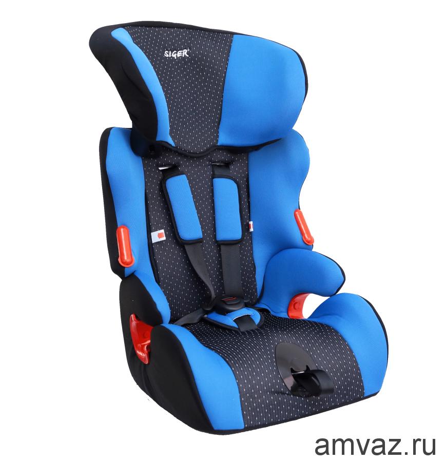 """Детское автомобильное кресло SIGER """"Космо"""" синий, 1-12 лет, 9-36 кг, группа 1/2/3"""