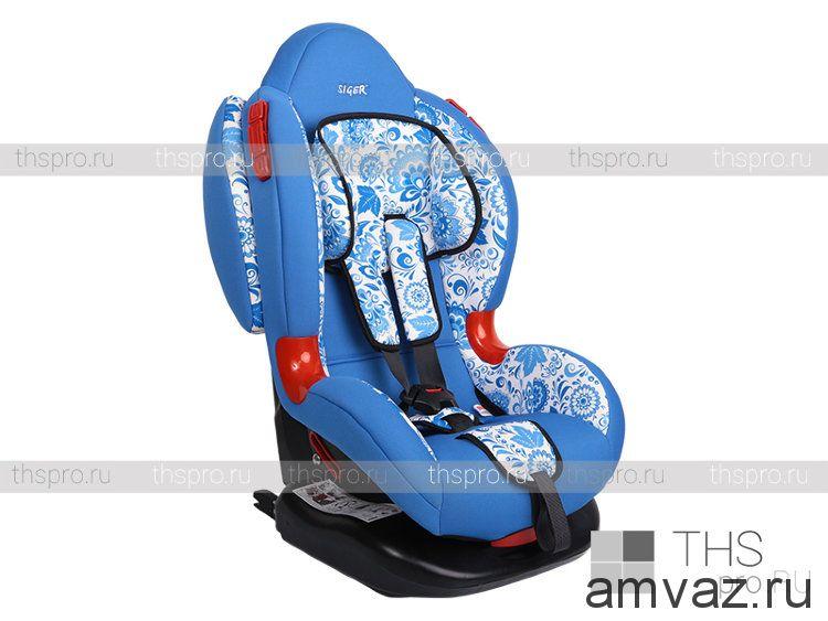 """Детское автомобильное кресло SIGER ART """"Кокон"""" геометрия, 1-7 лет, 9-25 кг, группа 1/2"""