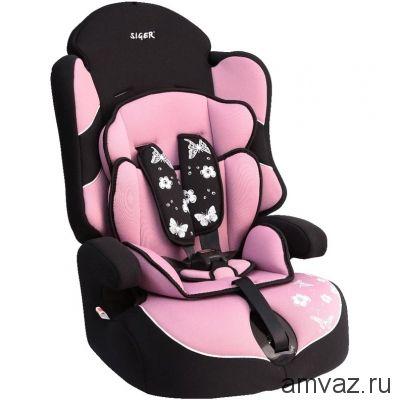 """Детское автомобильное кресло SIGER """"Драйв"""" фиолетовый, 1-12 лет, 9-36 кг, группа 1/2/3"""