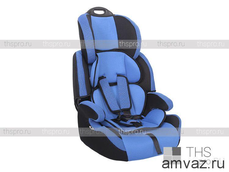 """Детское автомобильное кресло SIGER """"Стар"""" синий, 1-12 лет, 9-36 кг, группа 1/2/3"""