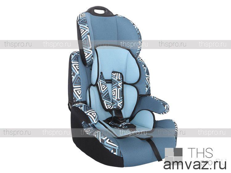 """Детское автомобильное кресло SIGER ART """"Стар"""" геометрия, 1-12 лет, 9-36 кг, группа 1/2/3"""