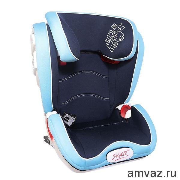 """Детское автомобильное кресло SIGER """"Олимп FIX"""" синий, 3-12 лет, 15-36 кг, группа 2/3 (2 шт)"""