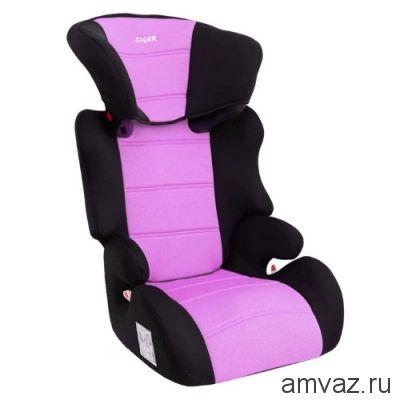 """Детское автомобильное кресло SIGER """"Смарт"""" фиолетовый, 3-12 лет, 15-36 кг, группа 2/3"""