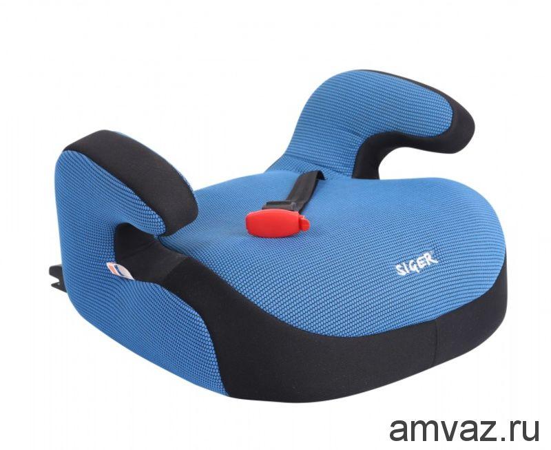 """Детское автомобильное кресло SIGER """"Бустер"""" синий, 6-12 лет, 22-36 кг, группа 3"""