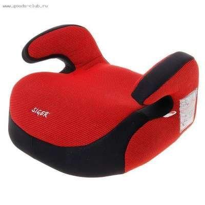 """Детское автомобильное кресло SIGER """"Бустер FIX"""" оранжевый, 6-12 лет, 22-36 кг, группа 3"""