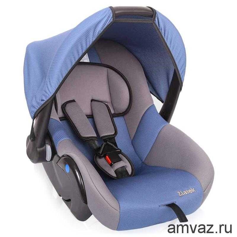 """Детское автомобильное кресло Zlatek - """"Colibri"""" синий, группа  0+"""