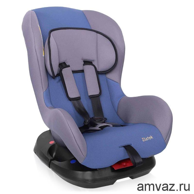 """Детское автомобильное кресло Zlatek - """"Galleon"""" синий, группа  0+/1"""