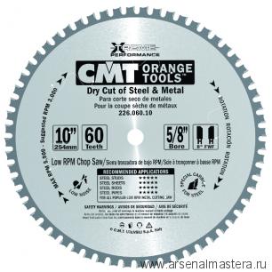 SALE CMT 226.090.14M Диск пильный железо, сталь. (Сухой рез)  355x30x2,2/1,8 0 8 FWF Z90