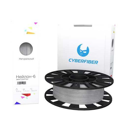 Нейлон пластик CyberFiber, 1,75мм, натуральный, 450гр