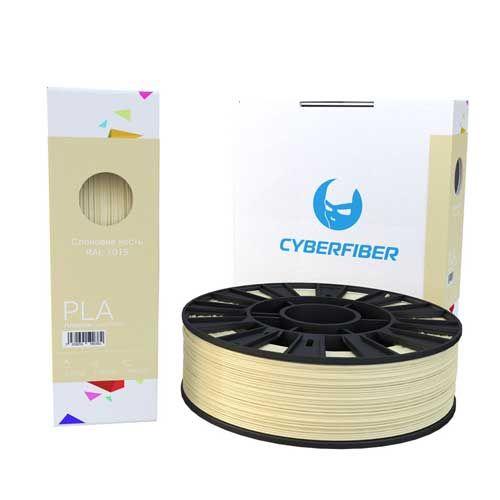 PLA пластик CyberFiber, 1,75мм, слоновая кость, 750гр