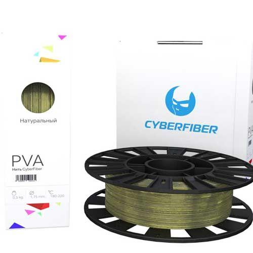 PVA CyberFiber, 1.75 мм, натуральный, 500 гр.