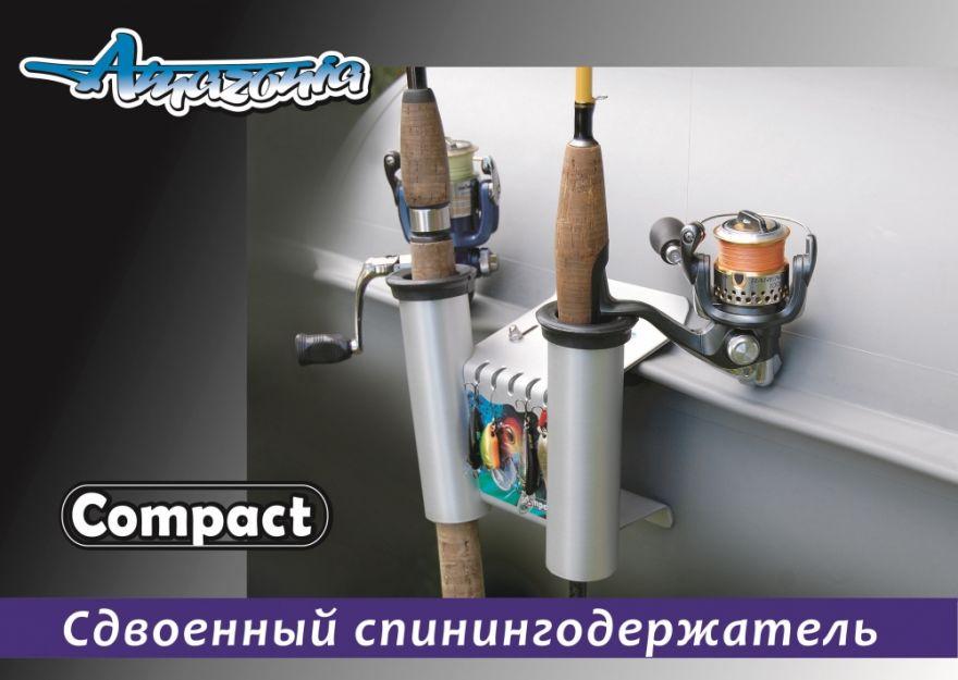 Спинингодержатель Compact