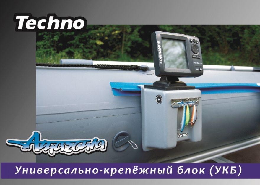 Универсально-крепежный блок Techno