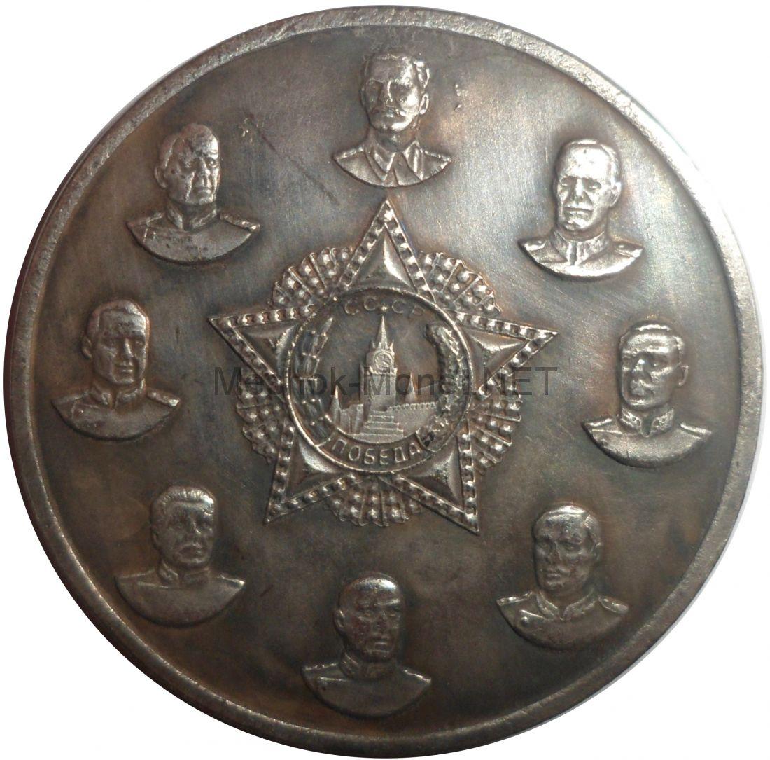 Копия 500 рублей 1945 года. Победа