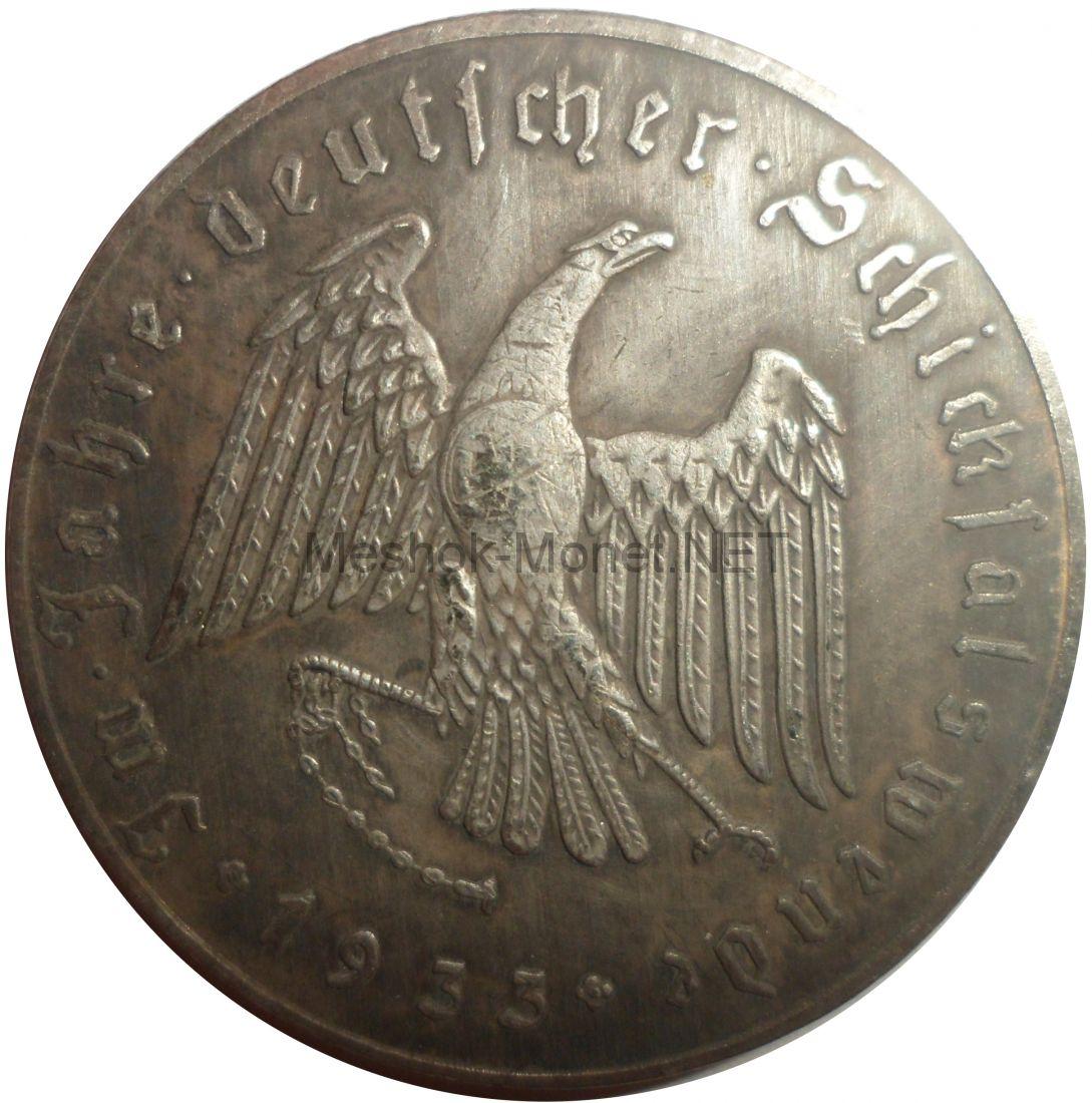 Копия медаль с портретом Гитлера 1933 года