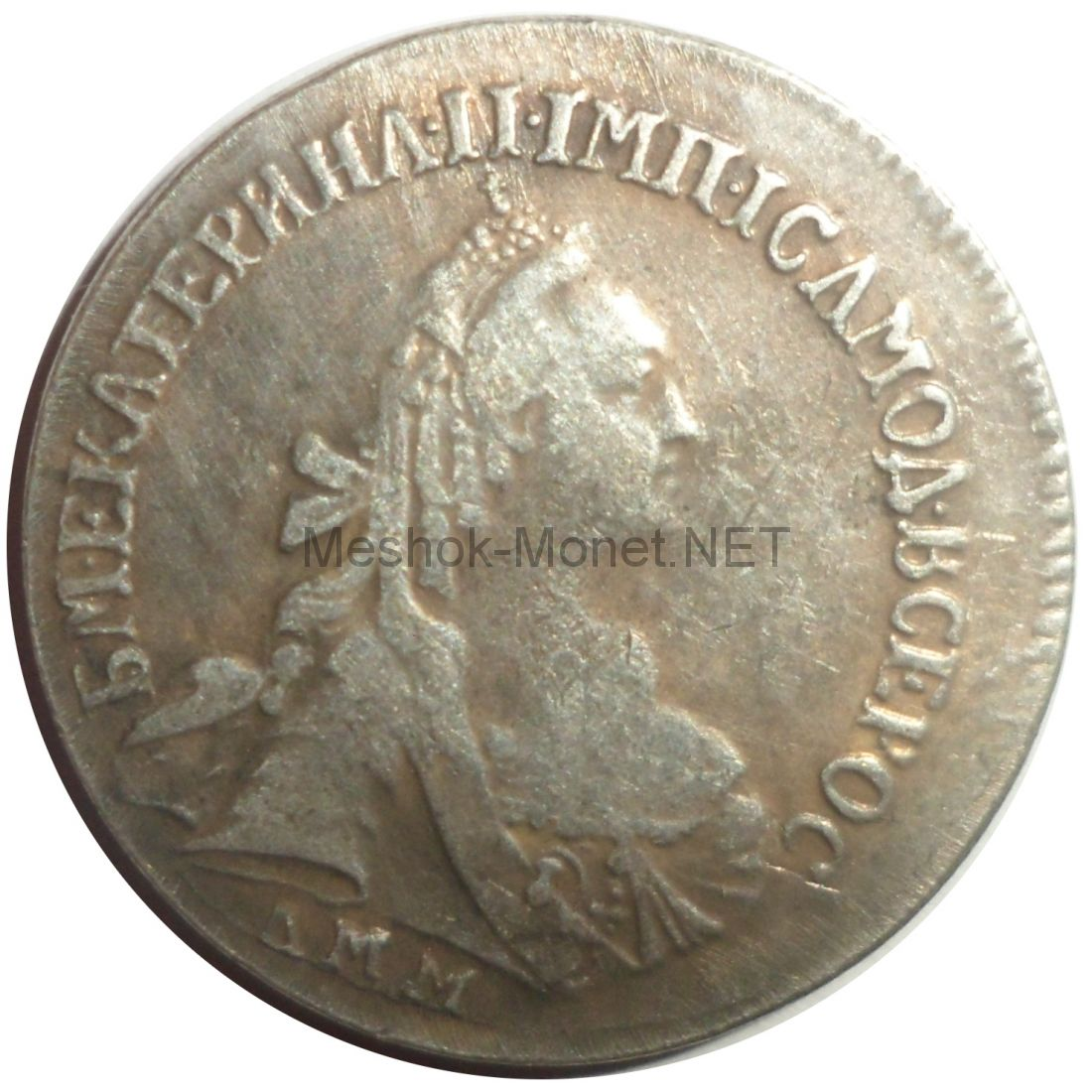 Копия 15 копеек 1770 года