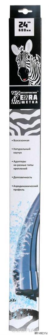 """Щетка стеклоочистителя БЕСКАРКАСНАЯ Azard """"ZEBRA"""" (26'/650мм) /к-т 1 шт./"""