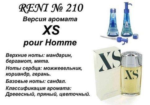 духи Reni № 210