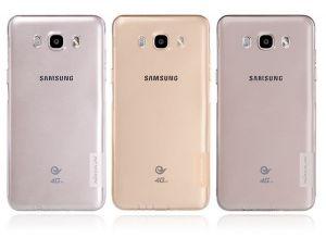 Накладка Samsung J510F Galaxy J5 (2016) силикон (yellow)