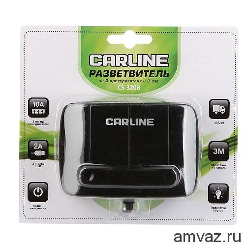 Разветвитель прикуривателя CS 320b на 3 гнезда на 10А  и 2 USB на проводе, цвет черный