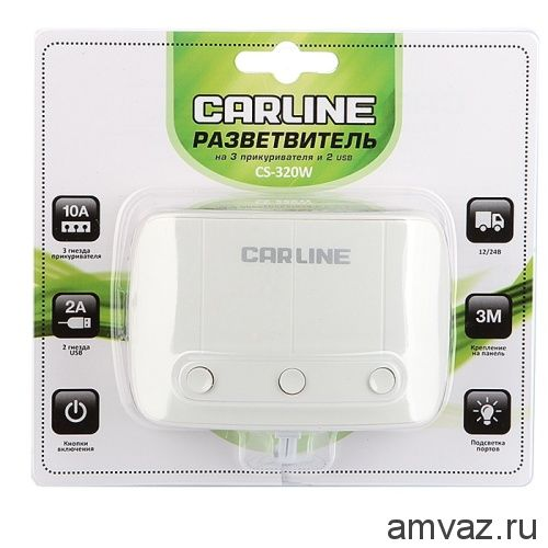 Разветвитель прикуривателя CS 320w на 3 гнезда на 10А  и 2 USB на проводе, цвет белый.