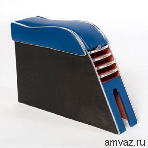 Подлокотник ВАЗ 2101-07 ВОЛНА /СИНИЙ/