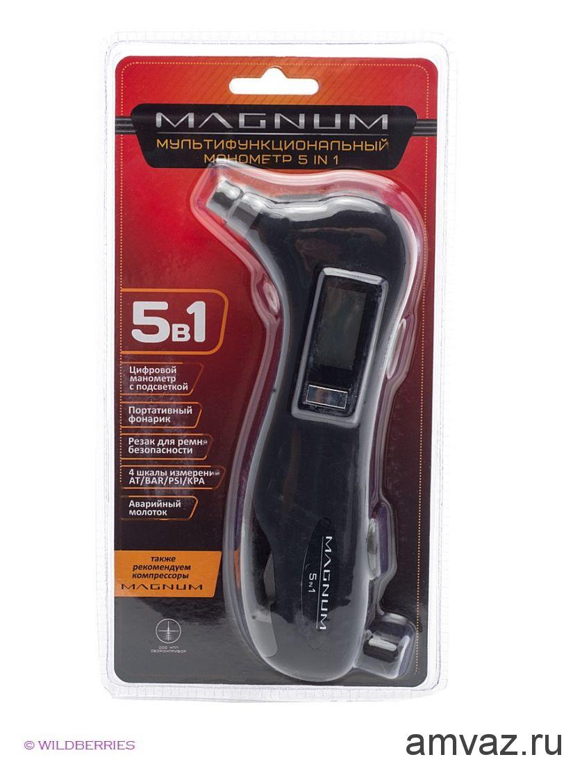 Манометр Magnum автомобильный цифровой мультифункциональный 5 в 1 с аварийным молотком, резаком для ремня, фонариком, красным аварийным маяком